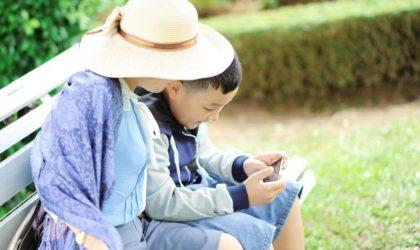TiSPY Social Media Tracker for Hike and Kik to Offer Social Media Safety for Teens